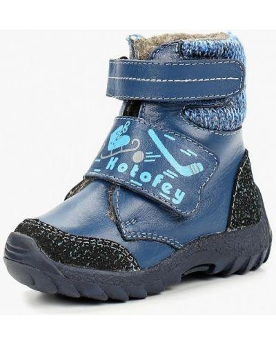 Ботинки текстильные синие котофей