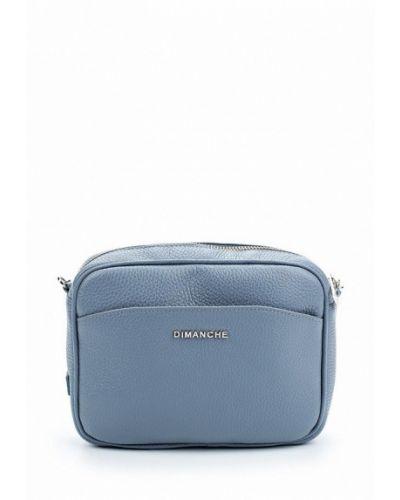 Голубая сумка Dimanche