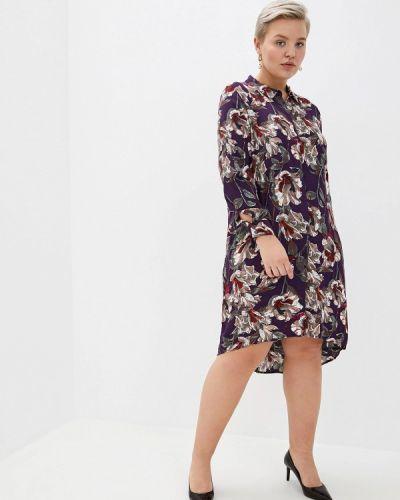 Фиолетовое платье Zizzi
