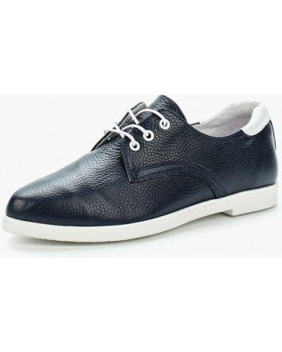 Синие кожаные ботинки Shoiberg