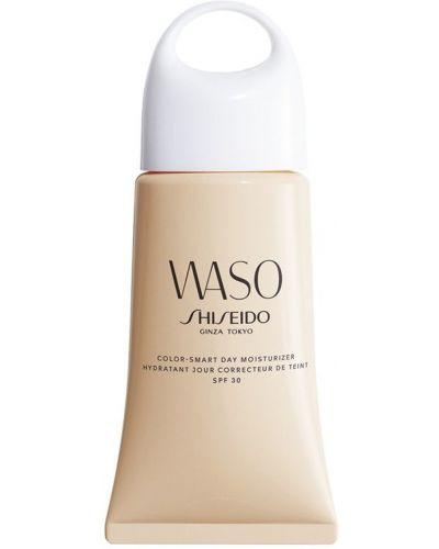 Крем для ног Shiseido