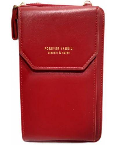 Кожаная сумка - красный Saralyn