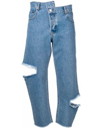 Укороченные джинсы - синие Forte Dei Marmi Couture