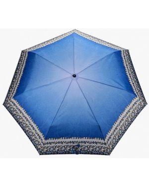 Зонт синий Fabretti