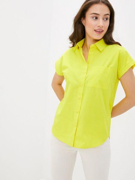 Рубашка с коротким рукавом желтый Remix