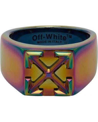 Pierścień metal biały Off-white