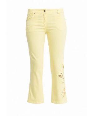 Желтые брюки Tricot Chic