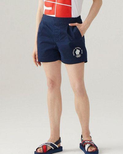 Синие спортивные шорты Zasport