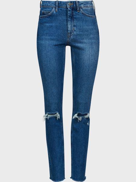 Хлопковые синие джинсы на молнии Mih Jeans