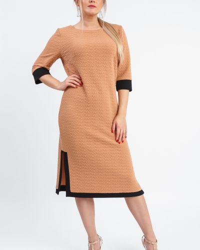 Платье персиковое с манжетами Lacywear