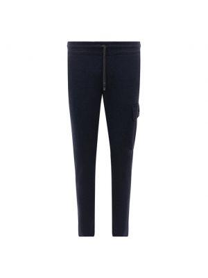 Синие кашемировые брюки Capobianco