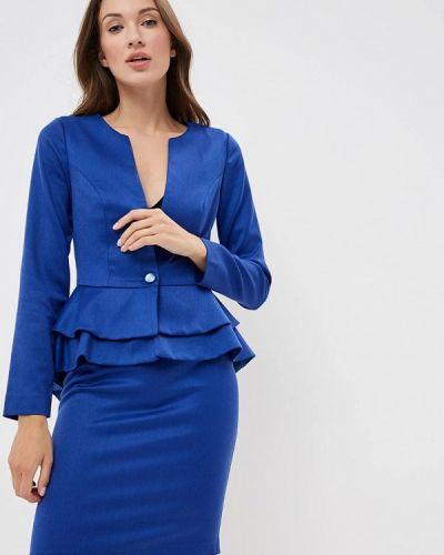 Юбочный костюм синий Krismarin