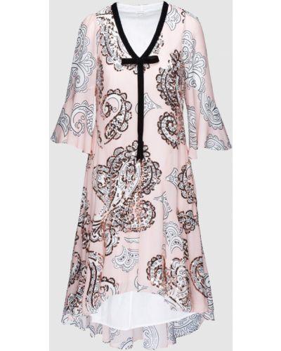 Персиковое платье миди Manoush