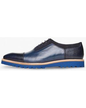 Кожаные туфли - синие Campione