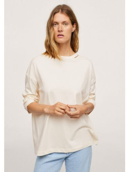 Beżowa bluzka oversize Mango