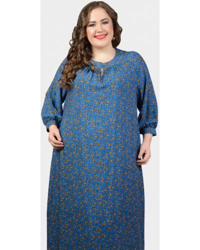 Платье с поясом на пуговицах с цветочным принтом Avigal (avrora)