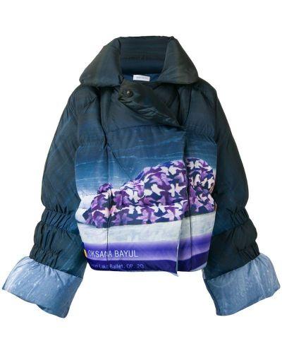 Синяя куртка Saks Potts