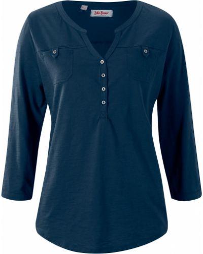 Синяя футболка Bonprix