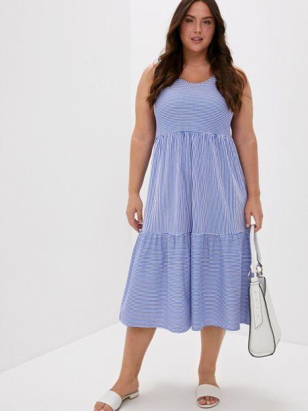 Повседневное синее повседневное платье Lori