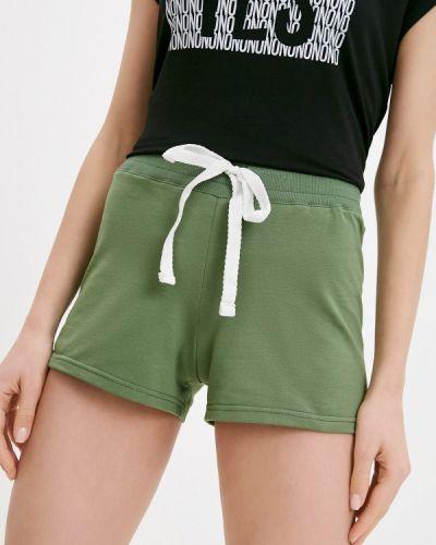 Зеленые спортивные шорты D.s