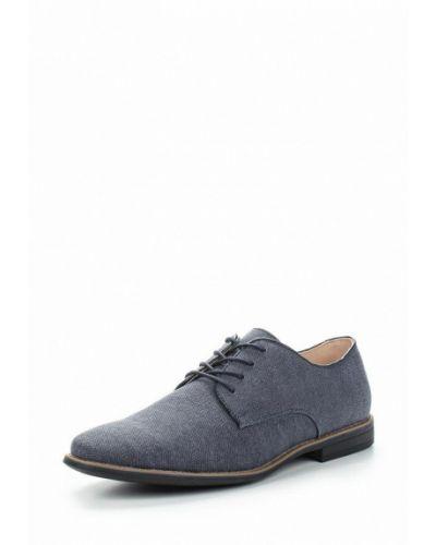 Синие туфли Go.do.