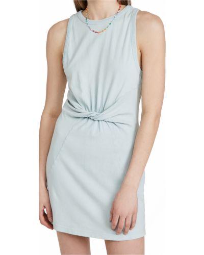 Платье - синее Lspace
