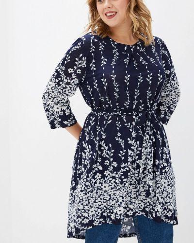 Платье - синее Darissa Fashion