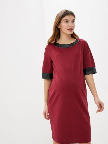 Бордовое платье Olesya Zubova