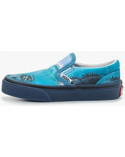 Слипоны синие Vans