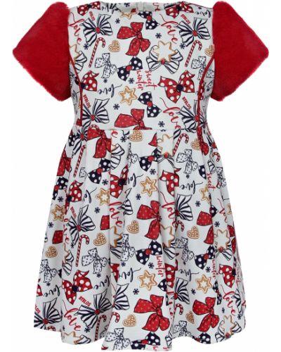 Платье из полиэстера - красное Byblos