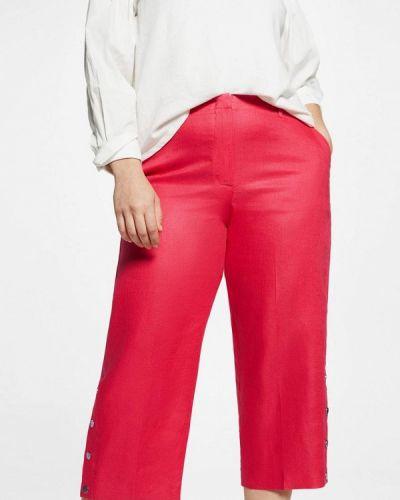 Красные брюки Violeta By Mango