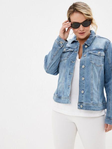 Джинсовая куртка - голубая Junarose