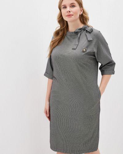 Повседневное платье осеннее серебряный Milanika