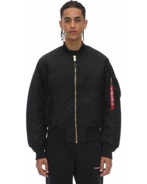 Prążkowana czarna kurtka Premier Amour