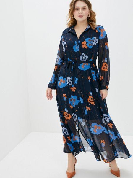 Повседневное платье синее весеннее Ulla Popken