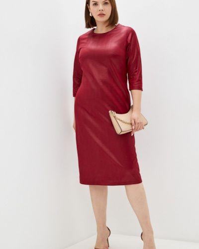 Платье футляр - бордовое Prewoman