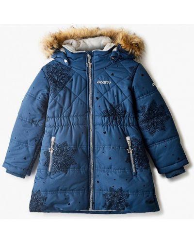 Утепленная синяя куртка Gusti