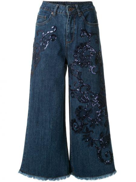 Укороченные джинсы с бахромой с поясом на пуговицах Antonio Marras