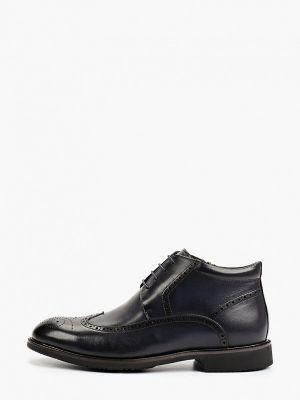Синие ботинки осенние Abricot