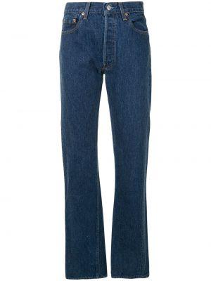 Прямые свободные брюки винтажные с карманами на пуговицах Fake Alpha Vintage