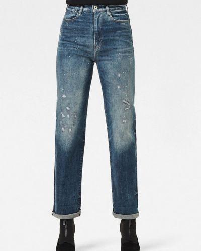 Синие прямые джинсы G-star