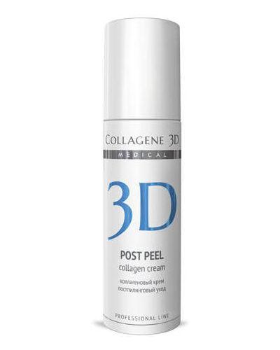 Пилинг для лица Collagene 3d