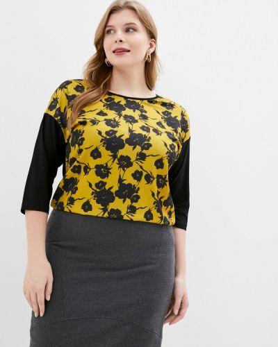 Черная блузка с длинным рукавом с длинными рукавами Balsako