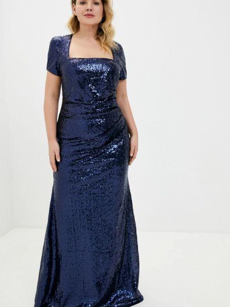 Синее вечернее платье Goddiva Size Plus