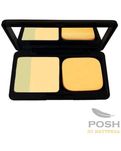 Компактная пудра для лица Posh
