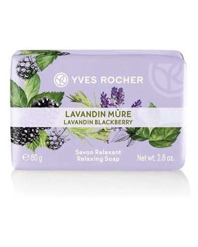 Мыло с глицерином Yves Rocher