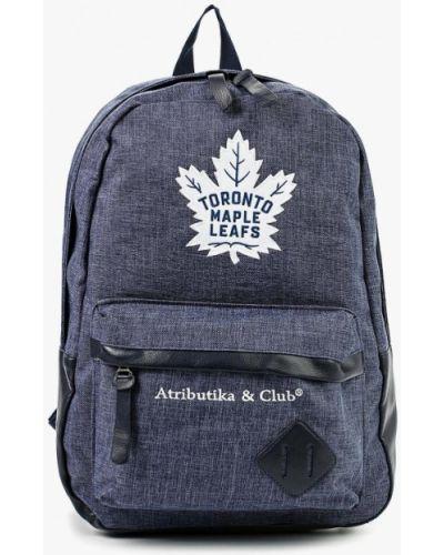 Рюкзак спортивный синий Atributika & Club™
