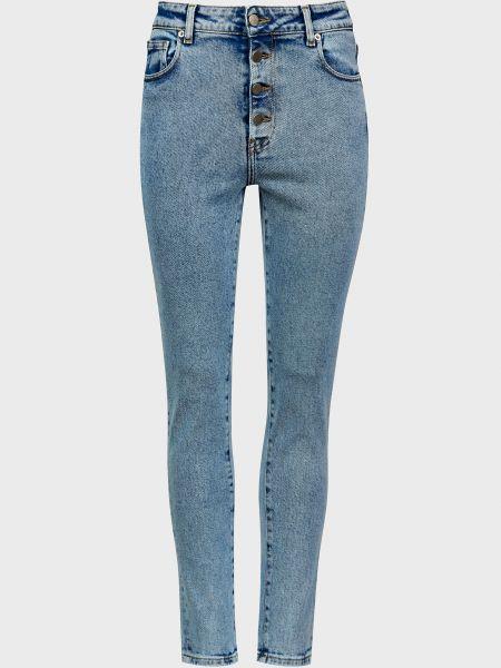 Хлопковые джинсы на пуговицах Ba&sh