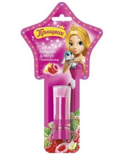 Розовый бальзам для губ принцесса