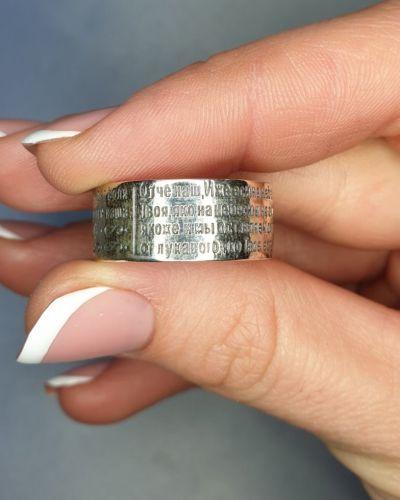 Серебряное кольцо Rozetka